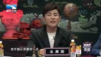 《非正式会谈第二季》48期:爆笑剧场NG王 回顾羞耻尴尬play-20161118