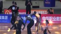 2018WDSF国际体育舞蹈公开赛L预赛斗牛【VIP】王耀笙 赵倩文