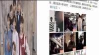 乐华七子合体现身杭州,粉丝围堵机场吓坏保安,七只表示很困惑!