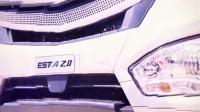 福田戴姆勒汽车带你北京车展一探究竟!