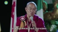 泰国 第七届世界青年佛学研讨会-《向内看,向外走》-问答