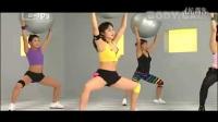 郑多燕减肥舞蹈中文版全集健身减肥操-大球全身训练
