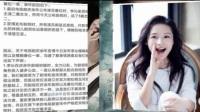 庆余年剧照引发主角撕番位 李沁粉丝竟威胁剧组不配合宣传