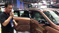纯电动紧凑SUV来袭,静态体验北汽新能源EX5
