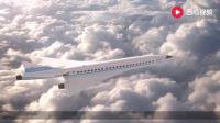 中法超音速飞机大PK, 法国20小时绕地球一圈, 中国只要7小时