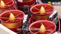 曾明,中国真的骑着就能飞上天的托车!