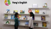 Fang's English-P5A Liena & Ivy Oral Project