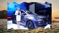 北京车展汉腾MPV正式发布 媲美7座合资MPV的新黑马