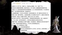 国产动画《刺客伍六七》4月25日燃情上线 口碑爆棚评分飙至9.9