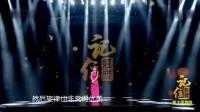 孟庆云推荐歌曲《一对对鸳鸯水上漂》演唱:王二妮