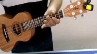 尤克里里琴弦更换安装及用调音器精确调音、不用调音器相对调音方法