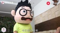 劳动节大作战: 想要宝宝主动做家务, 爸妈该怎么做?
