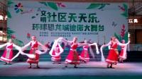 舞蹈《吉祥谣》兰翔舞蹈队
