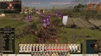 罗马2全面战争大汉西征20-潘多拉