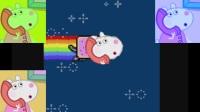 【小猪佩奇】今天我彩虹羊就要把你这只猪洗洗脑