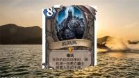 炉石传说娱乐套路苔丝贼死亡骑士也是职业卡