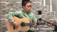 2018年5月1日:《作曲家》演奏:岳元昊