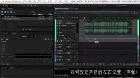 Adobe Audition CC 2018中文教程第一课时、10分钟精通到入门极速教程
