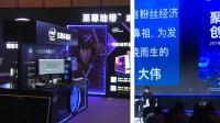 2018 Intel PRC REC Video