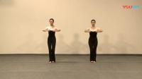 中国舞蹈家协会中国舞考级教材第四版第一级1--9《过马路》方位练习