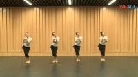 中国舞蹈家协会考级第四版6-4《Jazz cat》节奏练习