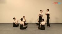 中国舞蹈家协会中国舞考级教材第四版第一级1--8《碰碰身体》身体认知练习(选学组合)