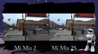 8组对比照看出小米MiX2S与Mix2拍照差距有多大