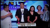 TJTⅤ直播天津卫之吉特巴,穆健大师,专题片,七,李辉翻拍,2018.5.3