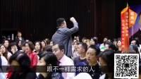 杨焘鸣:成功的三个复制