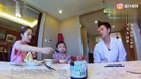 爸爸回来了: 甜馨和爸爸用东北话聊天, 妈妈李小璐笑疯