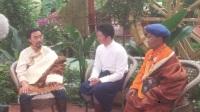 中国格萨尔文化史诗第一村德尔文部落的格萨尔藏戏团的团长说唱艺人德尔文如谢说唱去了