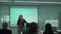 3 蔣嫦娥《賦能教練式領導》Leader as Coach  教練四個計劃性問題