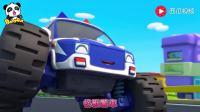 怪兽警车帮助妙妙找回丢失的糖果 宝宝巴士