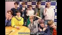 【三站联合】180505 东海广播「你好韩国!」 NCT127 全场中字