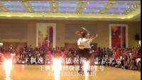 王枫逸、邹晓敏常州舞蹈节表演:北京北京_20161003