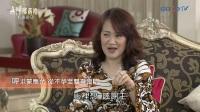真情部落格 GOODTV - 【印尼特輯】心火相傳~Triposa Lily Eka Dewi