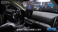 北京车展盘点:最值得购买的5辆新能源汽车
