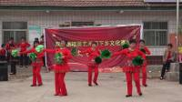 2018年5月1号双庙镇精英艺术团庆五一劳动节在郭庄举办,星月舞蹈队表演广场舞,花桥流水_new