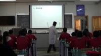 人教版化學九上《課題3:制取氧氣》課堂教學實錄-拉薩市