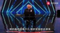 美国达人秀: 一个84岁的老男人唱出原创歌曲, 让全场哭笑不得