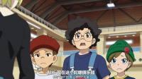 日本动画【战斗陀螺爆裂·超Z】06 日语中字
