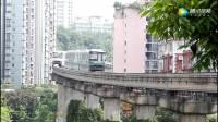 重庆网红轻轨: 不仅能爬坡还能转急弯