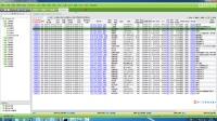 16.2Bizbox ERP视频之完整应用解决方案