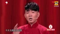 欢乐喜剧人: 卢鑫, 张玉浩演绎相声《我是谁》上演演员的重要性!
