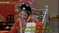 黄梅戏伴奏 女驸马 民女名叫冯素珍 吴琼