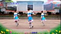 吉美广场舞《再唱山歌给党听》民族形体舞附教学