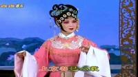 黄梅戏伴奏 女驸马·春风送暖到襄阳 吴亚玲