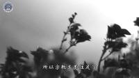 台南極樂寺餐後開示(有字幕) 2017.12.31 台灣台南極樂寺04