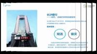 SANGFOR_2018渠道售前云计算初级认证_AD成功故事5