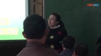 """小学数学《条形统计图》说课视频,陈晓玲,小学数学""""生态课堂""""优质课评比活动"""